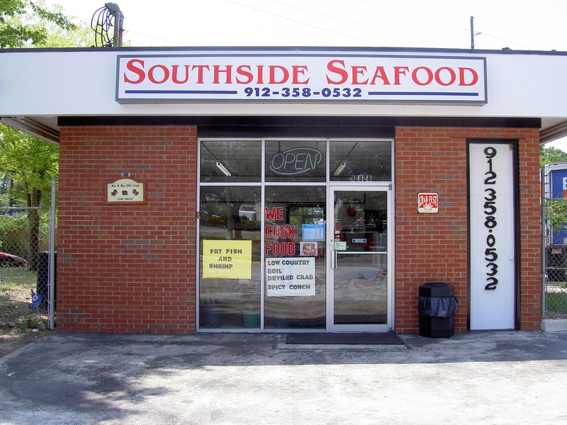 southside seafood market exterior southside seafood